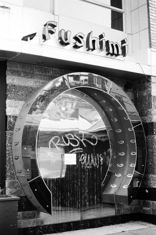 Williamsburg Brooklyn fushimi photography by wedding photographer wendy g